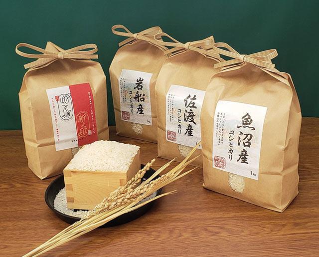 新潟産のお米