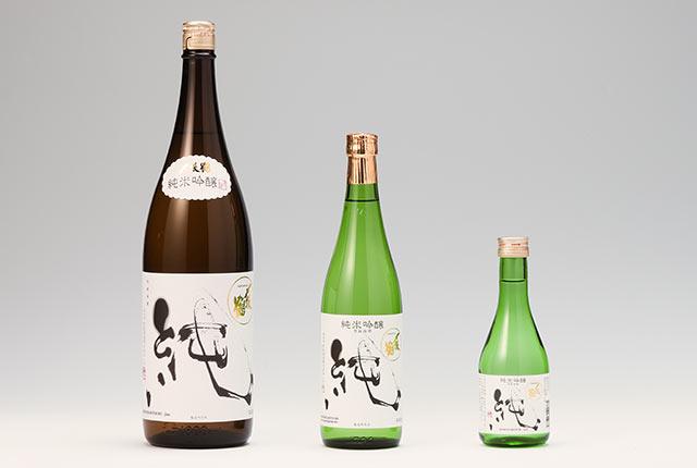 〆張鶴(しめはりつる)純の3種類のボトル