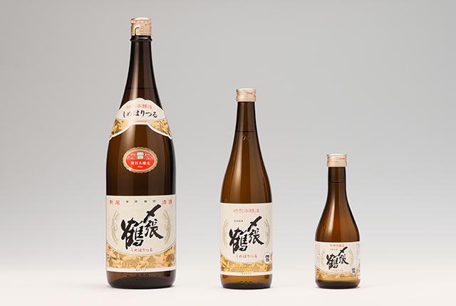 「〆張鶴 雪」のボトル3種類