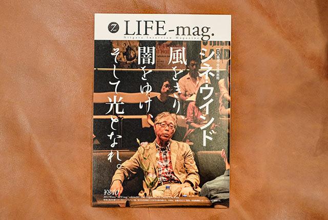 雑誌『LIFE-mag』表紙
