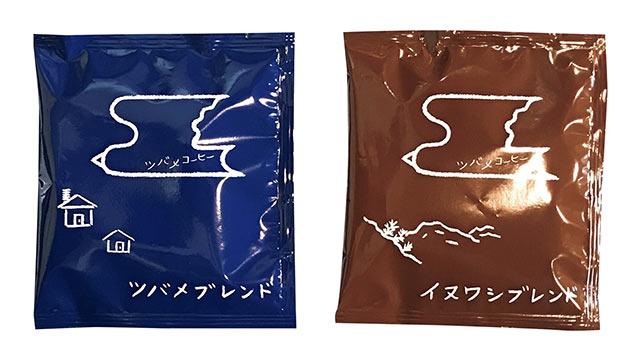 〈ツバメコーヒー〉のドリップバッグ