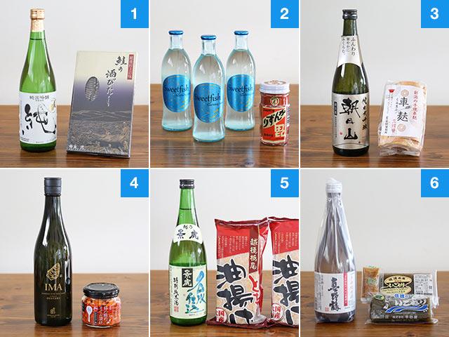 新潟のお酒とおつまみセット6種類