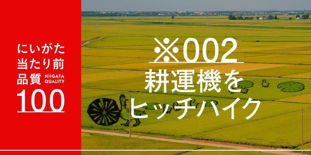 quality-100-suzukiqtato-ec-2