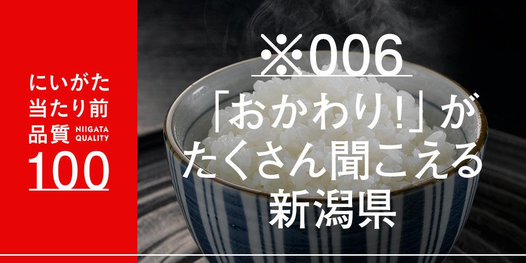 quality-100-chikakohonma-ec-2
