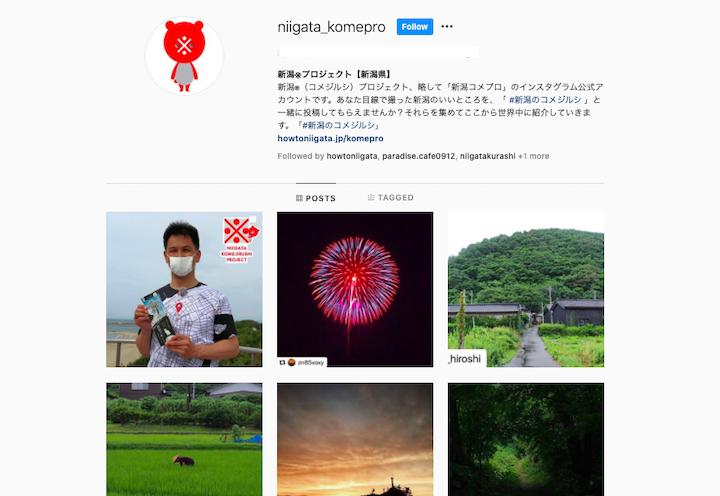 「新潟※プロジェクト」のInstagram公式アカウント