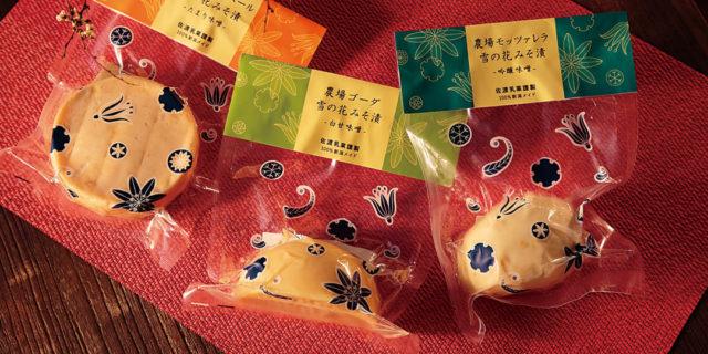 新潟の発酵食品をお取り寄せ! 調味料から惣菜まで地元情報誌『Komachi』が選ぶ9品