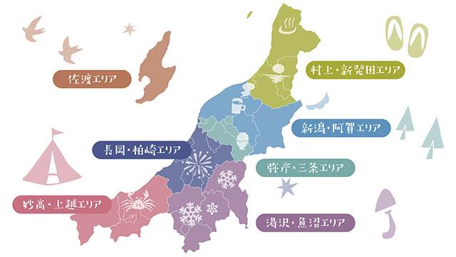 新潟県のエリア別地図
