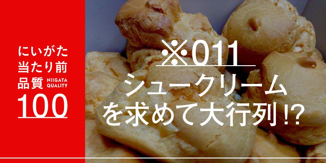 quality-100-kabasawaatsushi-ec