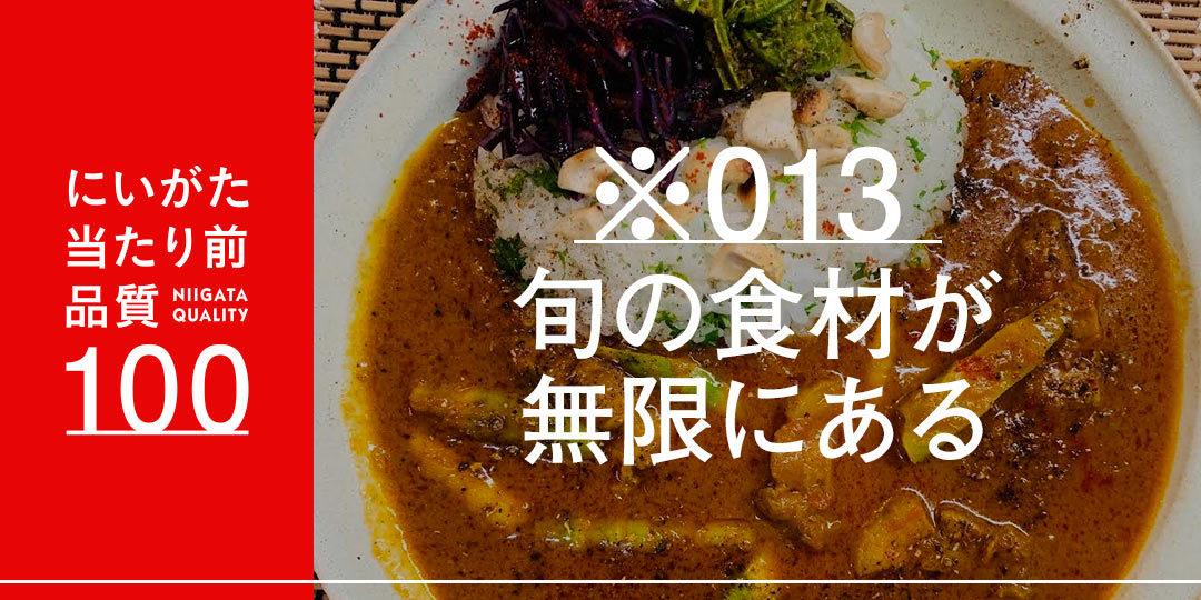 quality-100-ichijomonko-ec