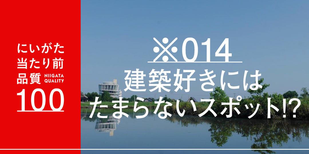 quality-100-kobayashikodai-ec