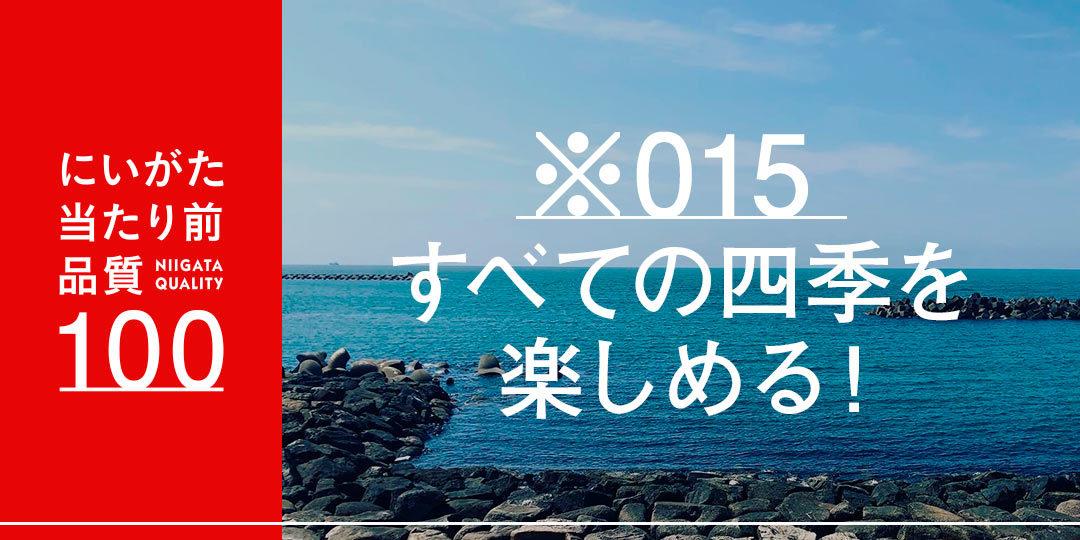 quality-100-shibuyashuta-ec2