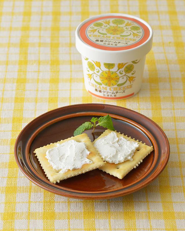 農場クリームチーズ