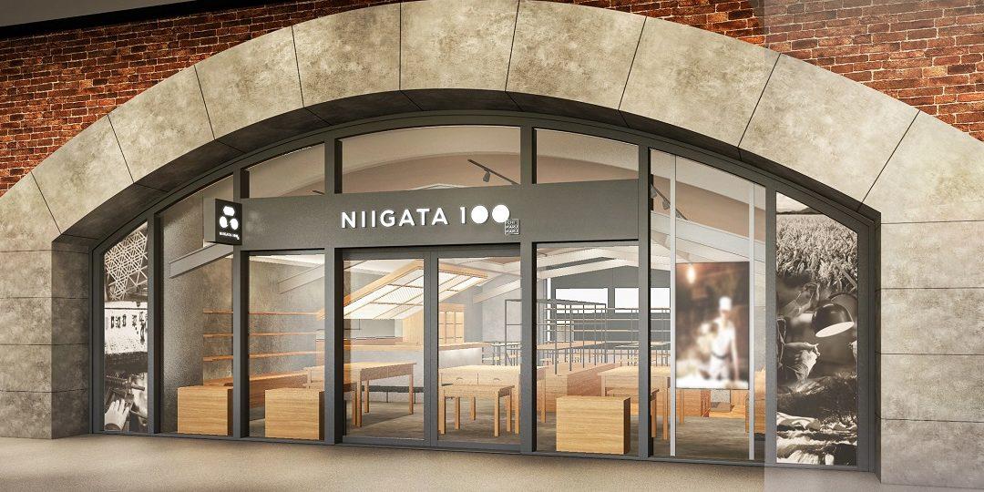 セレクトショップ「NIIGATA1〇〇(ニイガタイチマルマル)」が日比谷OKUROJIにオープン!
