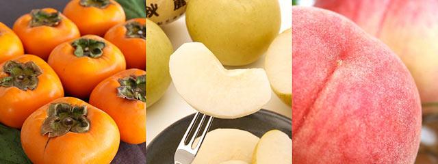 新潟県産の果物
