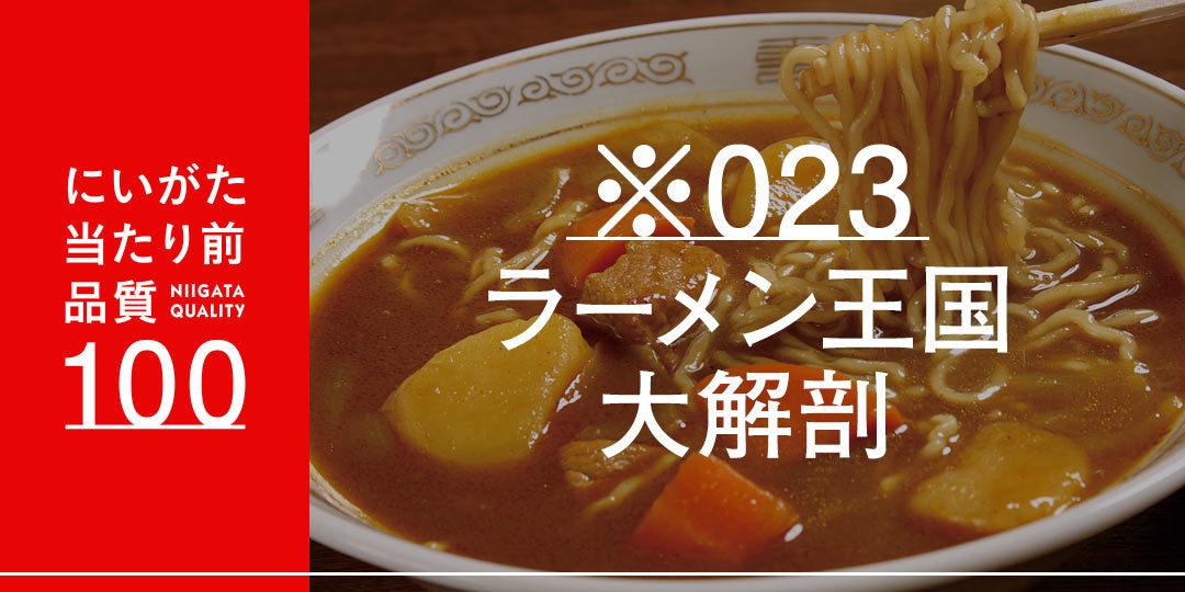 quality-100-komachi-ec
