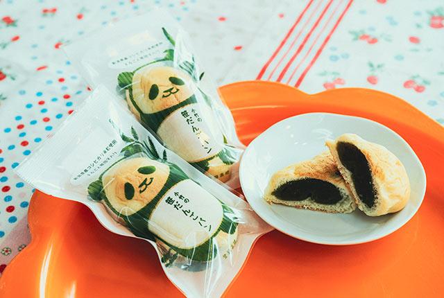 笹だんごパン