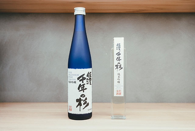 純米吟醸 佐渡千年の杉