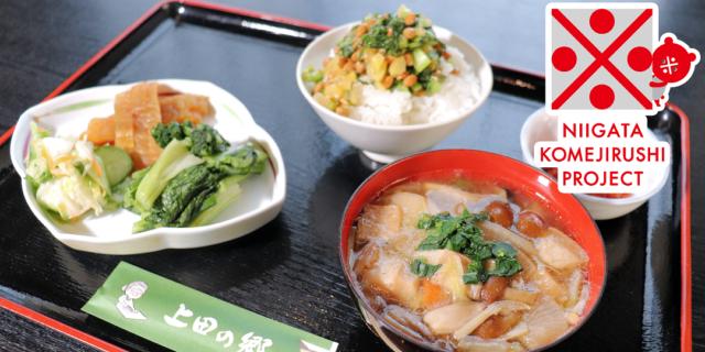 ごはんの達人・阿部 春子さんに教わる、新米と食べたい「ごはんのおとも」! ~コメジルシくんが聞く!新潟の魅力 vol.5~