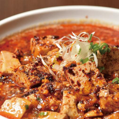ラーメン王国新潟県の新定番、ピリ辛「麻婆麺」が食べたい! 地元情報誌『Komachi』が選ぶ9杯