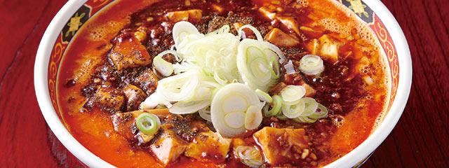 かなみ屋の四川麻婆坦々麺