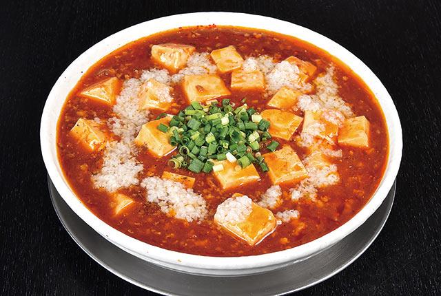 ヤミツキとら麻婆麺