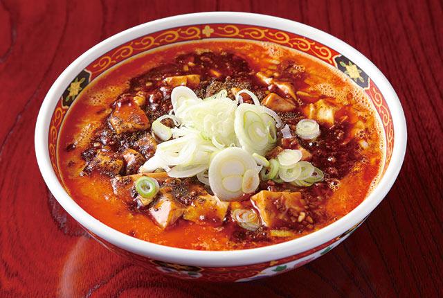 四川麻婆坦々麺