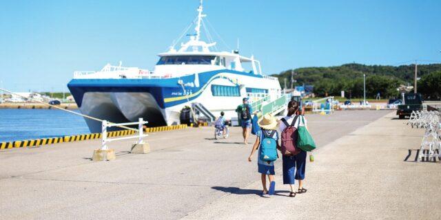 魅力がギュッとつまった粟島唯一の航路 粟島汽船を応援!