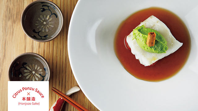 ポン酢を使った白身魚料理