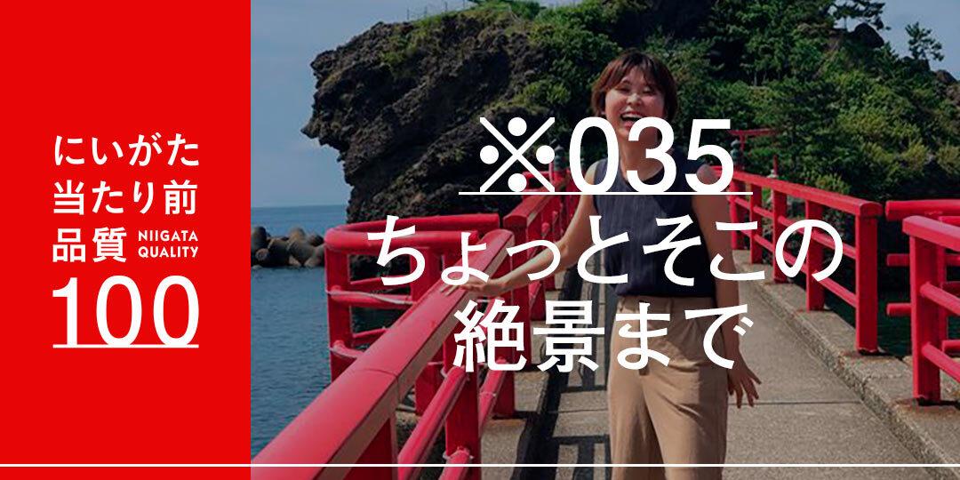 quality-100-masaki-ec