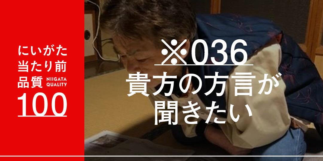 quality-100-kadukichi-ec