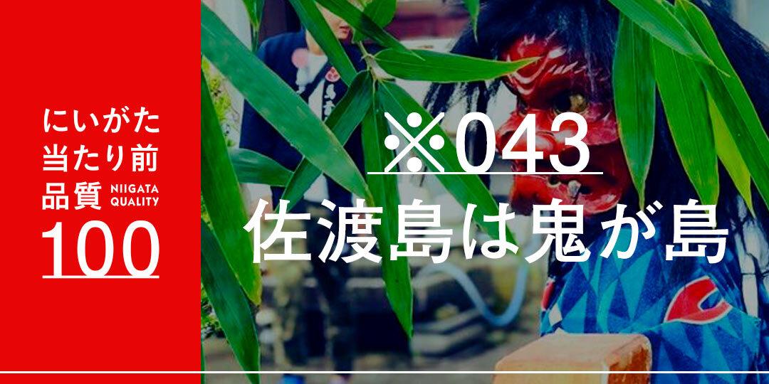 quality-100-sakamotomiki-ec