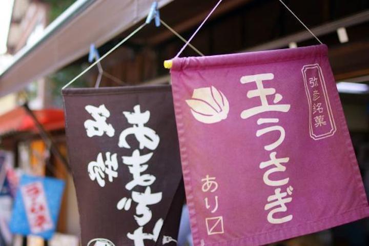 彌彦神社の出店