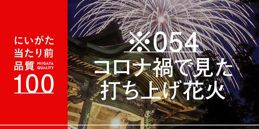 quality-100-sakainoriyuki-ec