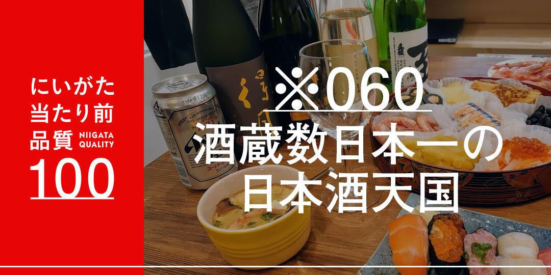 quality-100-uchidaryousuke-ec