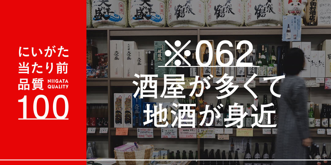 quality-100-takahashinoriko-ec