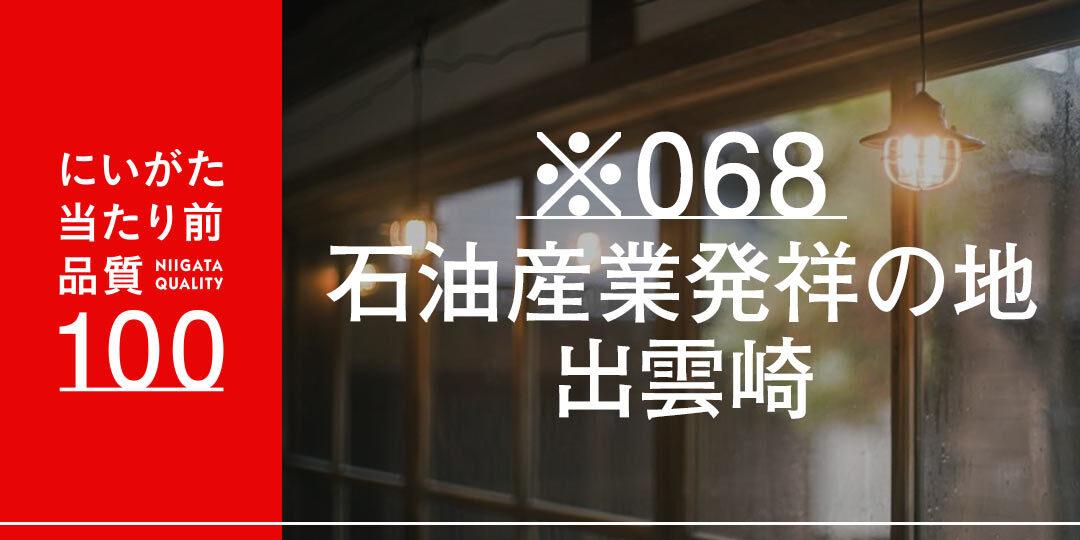 quality-100-bandoutakuya-ec