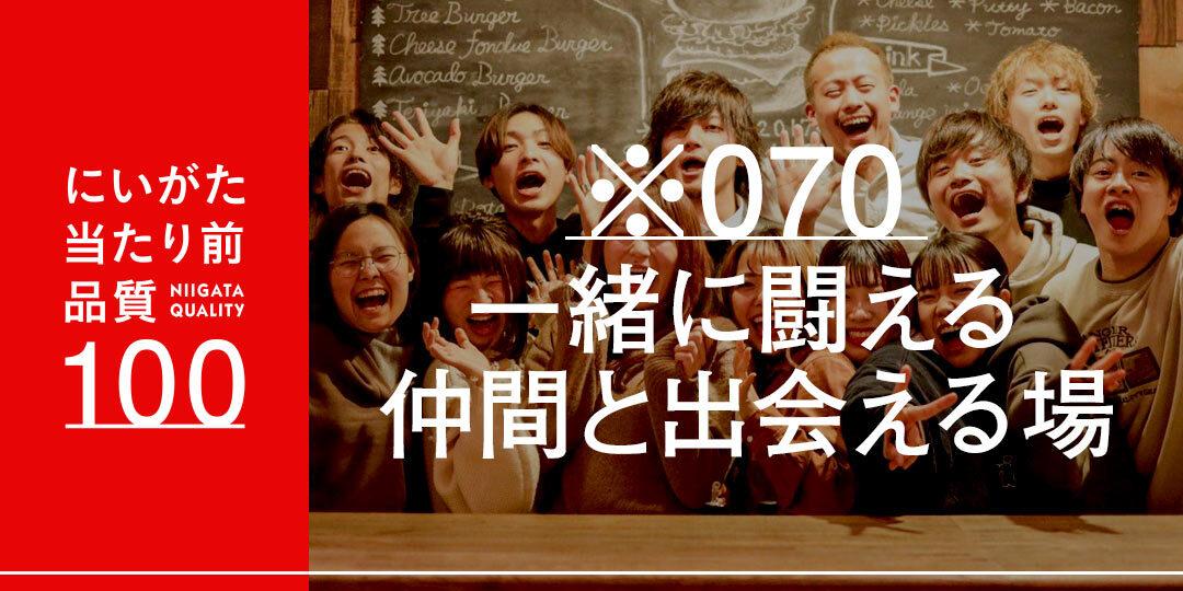 quality-100-shimadamasanori-ec