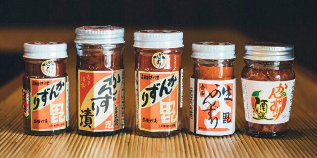 取材陣全員即買い。万能すぎてもう手放せない! 新潟の発酵香辛調味料〈かんずり〉