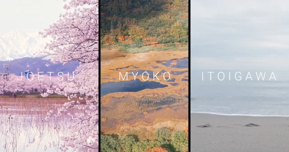 【上越・妙高・糸魚川】3市観光周遊PR動画「Explore JOETSU MYOKO ITOIGAWA」