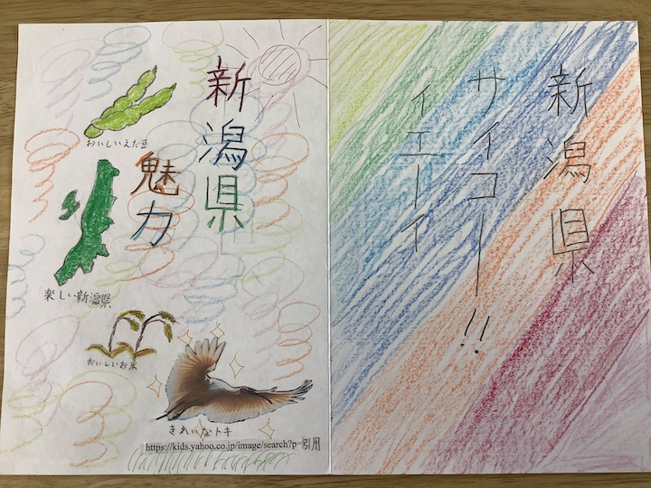 新潟県の魅力ガイド