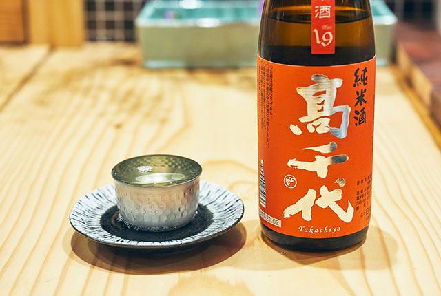 お猪口に注がれた日本酒