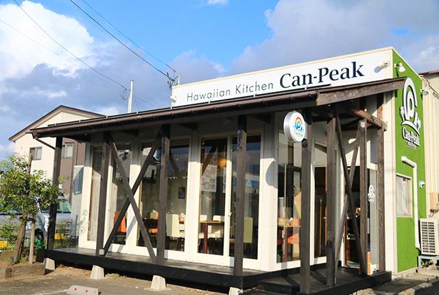 〈Hawaiian Kitchen Can-Peak〉の外観