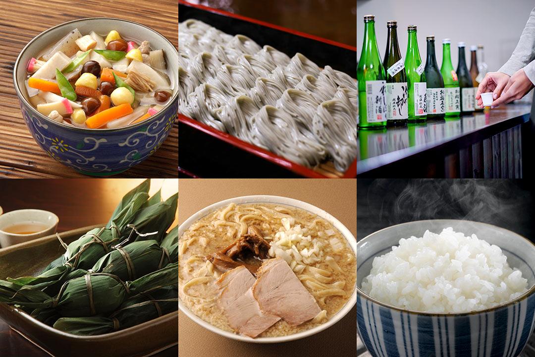 新潟の食材や料理