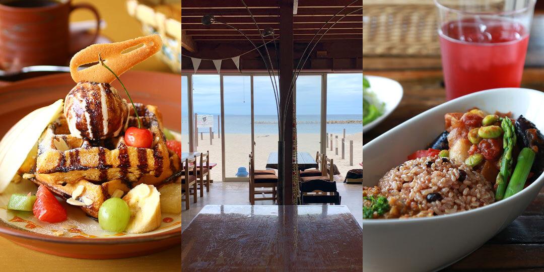 夏本番! 海が見える新潟のカフェ&レストラン6選