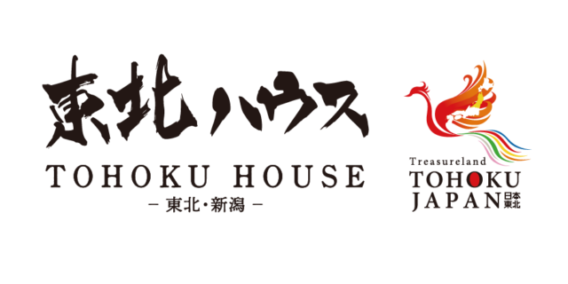 東北と新潟の魅力を体験できる「東北ハウス」8月4・5日は新潟県デー