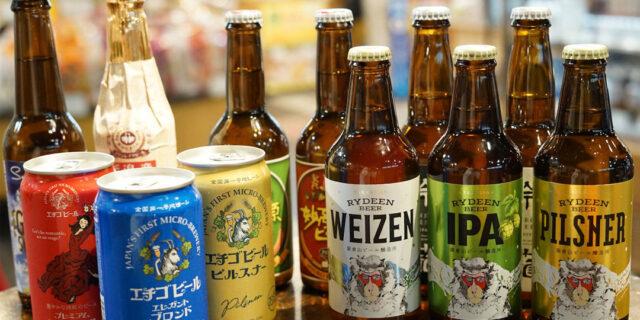 都内で新潟のビールを手に入れよう! アンテナショップで人気の新潟クラフトビール6選