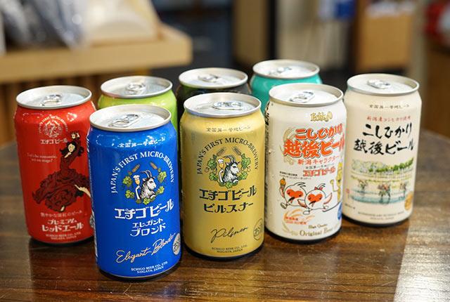 〈エチゴビール〉の缶ビール8種