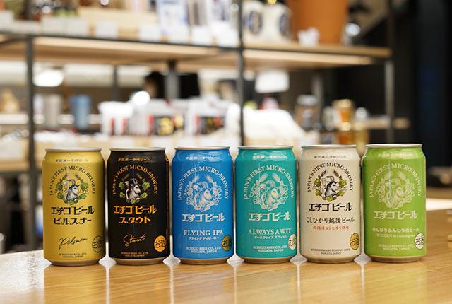 〈エチゴビール〉の缶ビール6銘柄