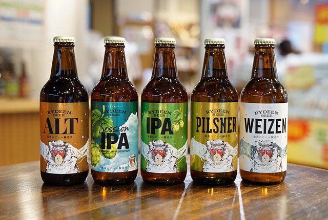 〈猿倉山ビール醸造所 RYDEEN BEER〉の5銘柄