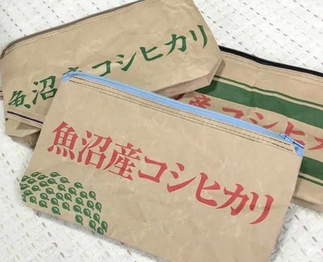 〈米袋ポーチ〉3種